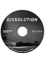 Dissolution DVD/Blu-ray