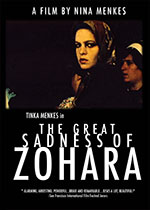 The Great Sadness of Zohara Cover